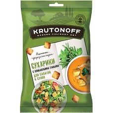 «Крутоноф», сухарики с прованскими травами для салатов и супов, 100 гр. Яшкино