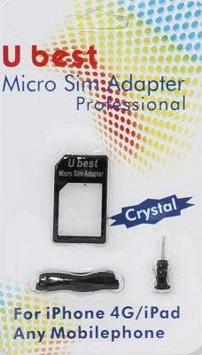 U best Micro Sim Adapter - фото 1