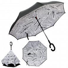 Зонт комбинированный белый с черными надписями Код: L450-24_853G