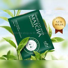 Коллагеновые патчи с экстрактом зеленного чая MATCHA