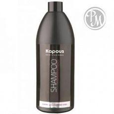 Kapous шампунь для окрашенных волос 1000мл* Артикул: 20