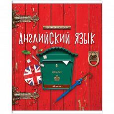 """Тетрадь предметная 48л. ArtSpace """"Ключ к знаниям"""" - Английиский язык, конгрев 17168"""