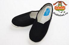 12 стикеров Ножки (для 6 пар обуви)