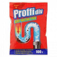 Proffidiv Средство для удаления засоров гранулы 100 г