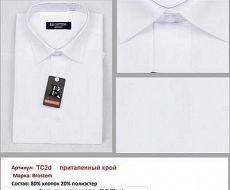 TC2d** Сорочка детская, приталенный крой, длинный рукав, BROSTEM (для мальчика)