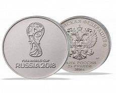монета 25 рублей ЧЕМПИОНАТА МИРА ПО ФУТБОЛУ FIFA 2018 ГОДА В РОССИИ».