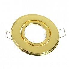 FORZA Светильник встраиваемый с регулируемым углом №8 лампа MR16 цоколь GU 5.3 металл d90мм, золотой
