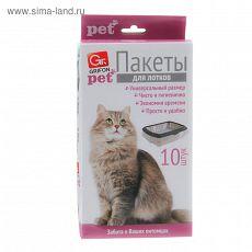 2510445 Пакеты для кошачьих лотков 45×30×29.5см Grifon, толщина 15 мкм, 10 шт