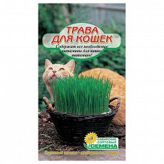 Трава для кошек, 20г (ссс)